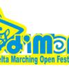 Hasil kejuaraan DMOF VI 2009